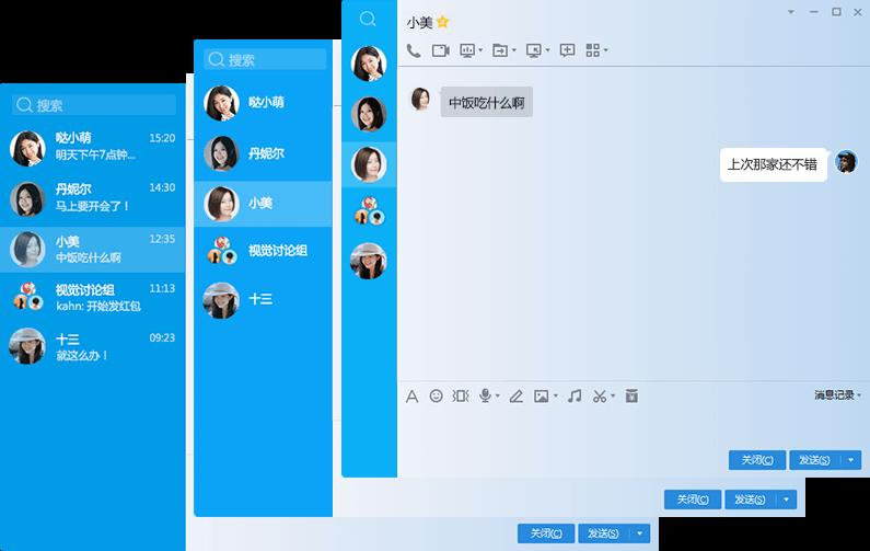 新版QQ体验版在会话面板新增GIF动态图推荐功能
