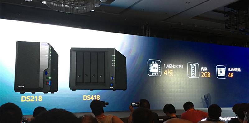 群晖2018年发布会:DSM获得众多新功能、全闪存FS系列产品到来