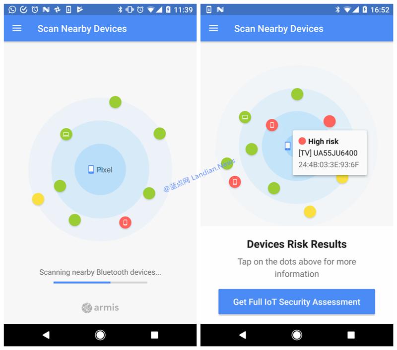 [下载] 蓝牙协议漏洞验证工具BlueBorne for Android