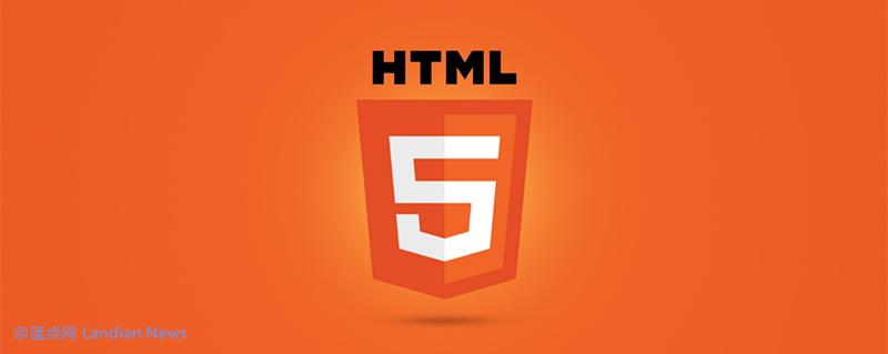 W3C宣布将DRM版权保护技术添加至HTML 5建议标准