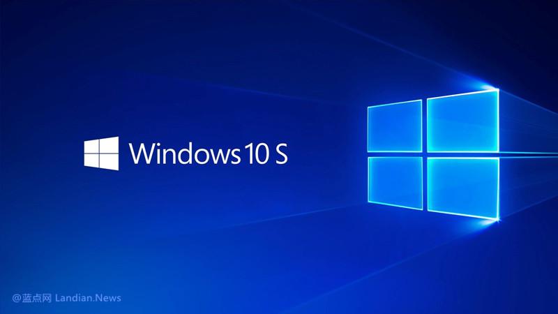 微软推出面向教育市场的Microsoft Office 365套装版