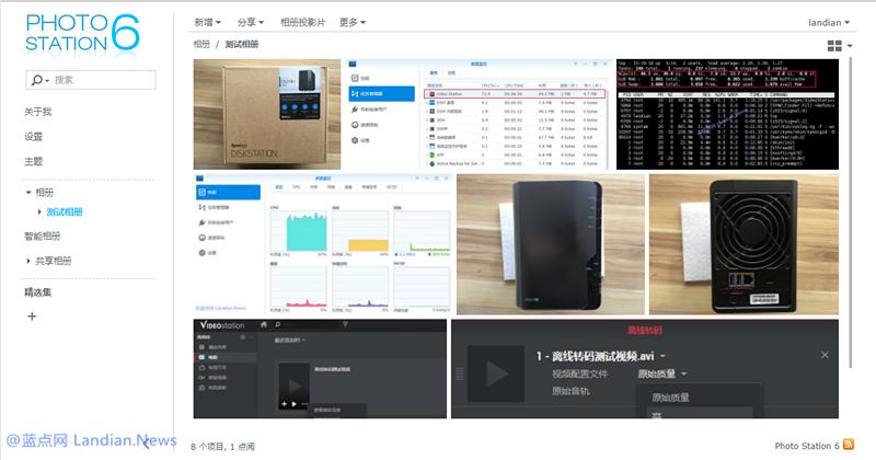 构建私有云存储:群晖DS218+新款NAS服务器评测-第9张