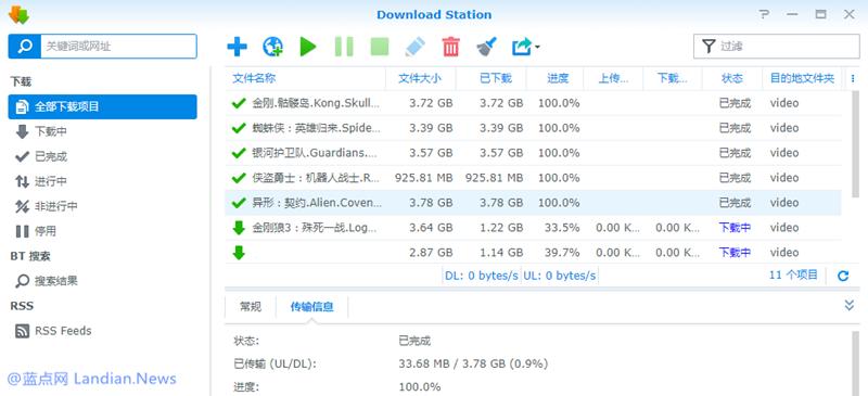 构建私有云存储:群晖DS218+新款NAS服务器评测