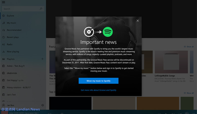 微软突然宣布关停该公司的Groove Music音乐服务