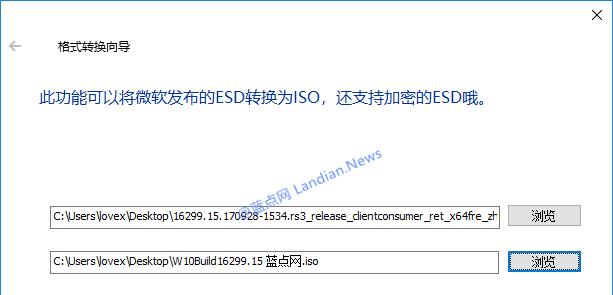 Windows 10 秋季创意者更新RTM正式版镜像下载