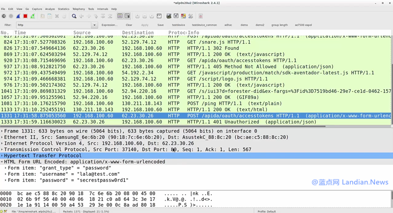 研究人员发布WAP2安全加密协议的破解演示视频