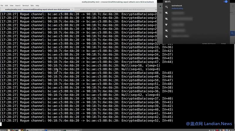 1分钟破解:研究人员发布WPA2协议的破解演示视频
