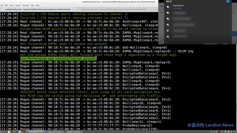 WPA2安全加密协议重装攻击概念验证代码现已发布