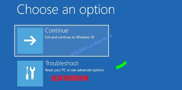 微软发布安装更新后致使循环蓝屏的解决方案