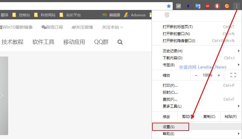 谷歌浏览器无法加载Adobe Flash Player的解决办法