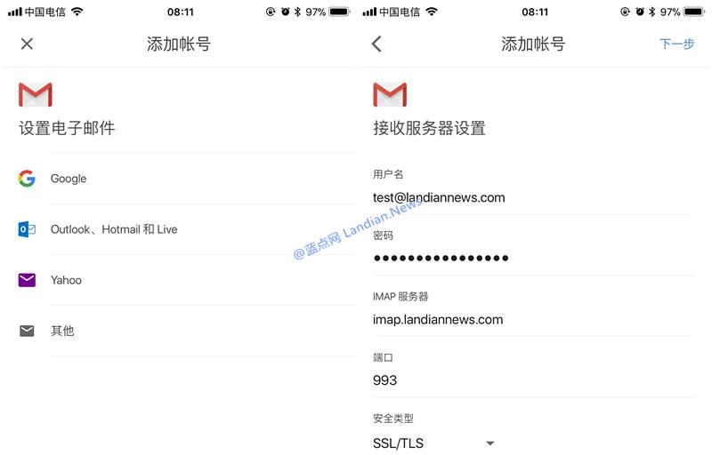 谷歌Gmail应用推出测试版支持登录其他邮箱账号