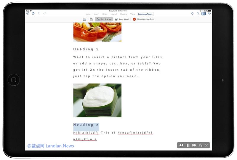 iPad版Word将会稍后增添沉浸式阅读和朗读功能