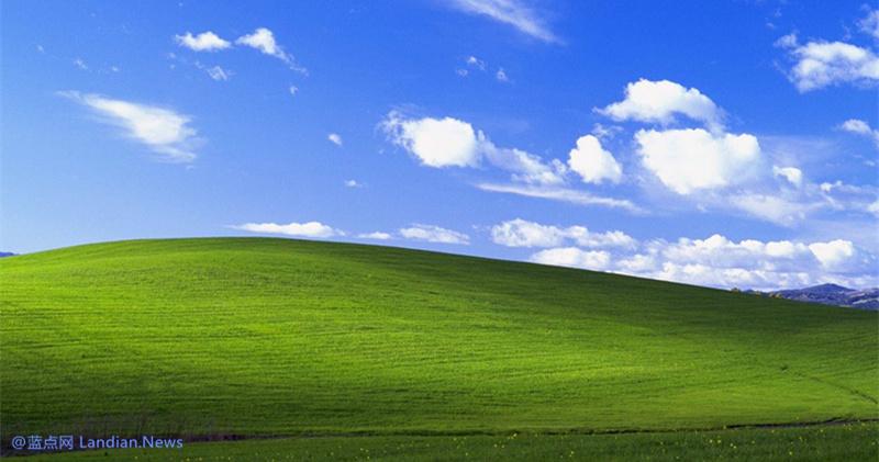 Windows XP经典壁纸的所在地侥幸躲过加州山火