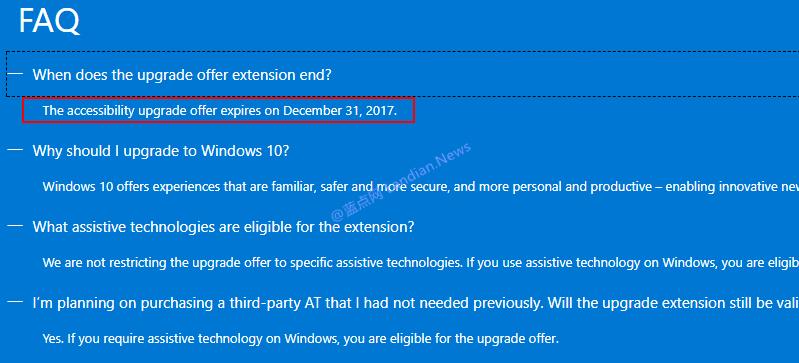 <b>微软将在年底彻底停止免费升级Windows 10政策</b>