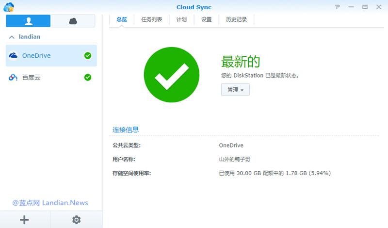 构建私有云存储:群晖DS218+新款NAS服务器评测-第10张