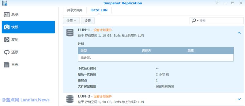 构建私有云存储:群晖DS218+新款NAS服务器评测-第16张