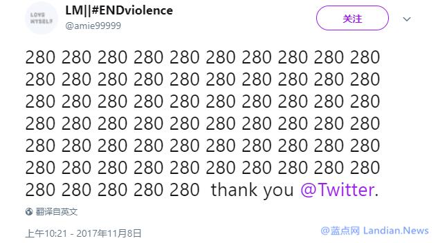 Twitter目前已面向所有用户开放280字符的推文限制