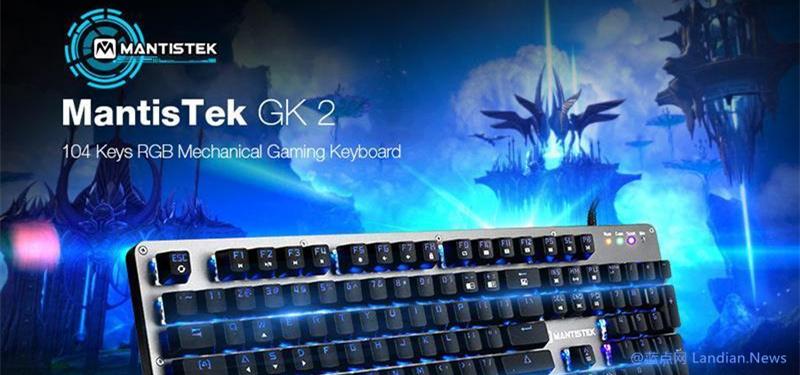 国内某游戏键盘被发现收集按键记录发送至云端服务器