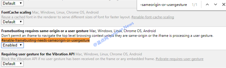 开启谷歌浏览器嵌套iframe框架重定向广告的拦截功能
