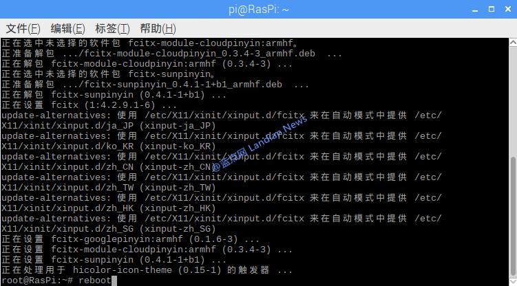 为树莓派安装Fcitx和谷歌拼音中文输入法