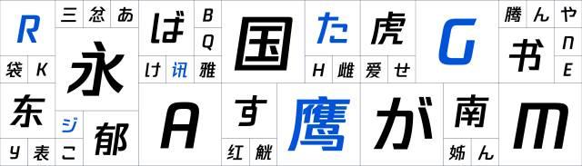 腾讯公司自己创作了不对外授权使用的腾讯字体