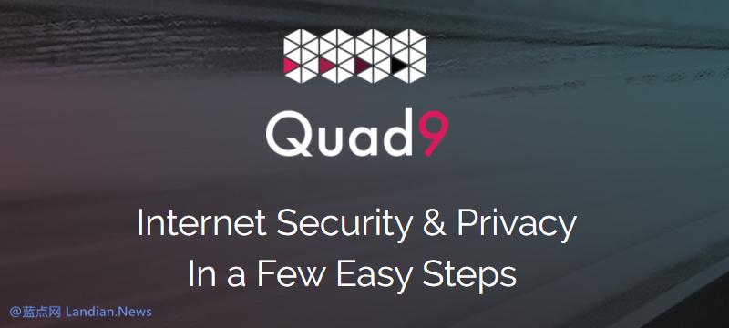 <b>IBM公司宣布推出安全稳定的公共DNS服务器</b>