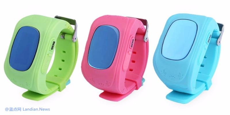 德国监管部门基于隐私考虑宣布禁止各类儿童手表