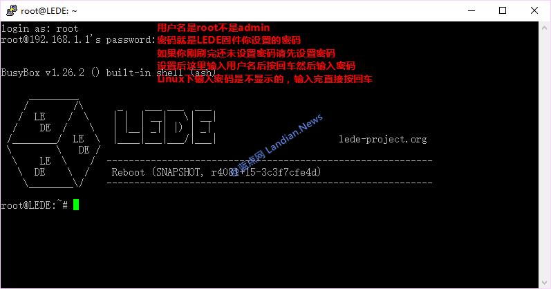 [图文教程] 斐讯K3路由LEDE固件刷回官方原版固件