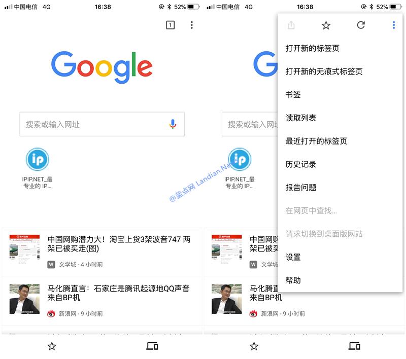 如何关闭谷歌浏览器移动版首页的内容推荐