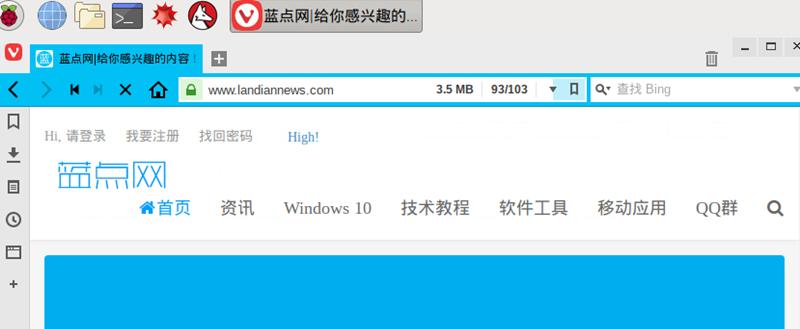 具有丰富个性化设置的Vivaldi浏览器现已支持树莓派