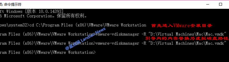 VMware虚拟机强制关机后磁盘错误的解决办法