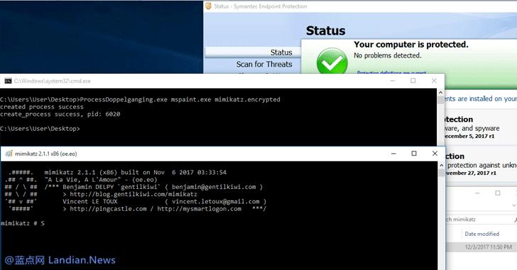 有恶意软件利用NTFS事务功能成功躲避安全软件拦截