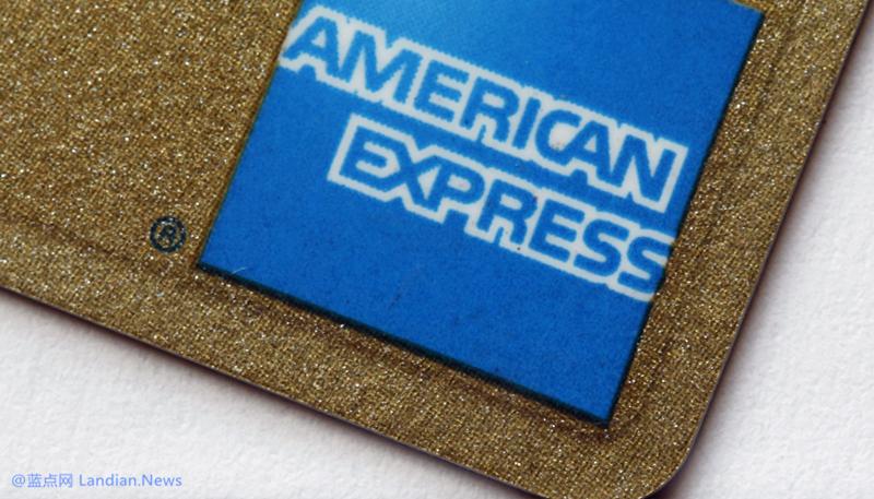 美国运通宣布该公司将不再要求刷卡时必须签名