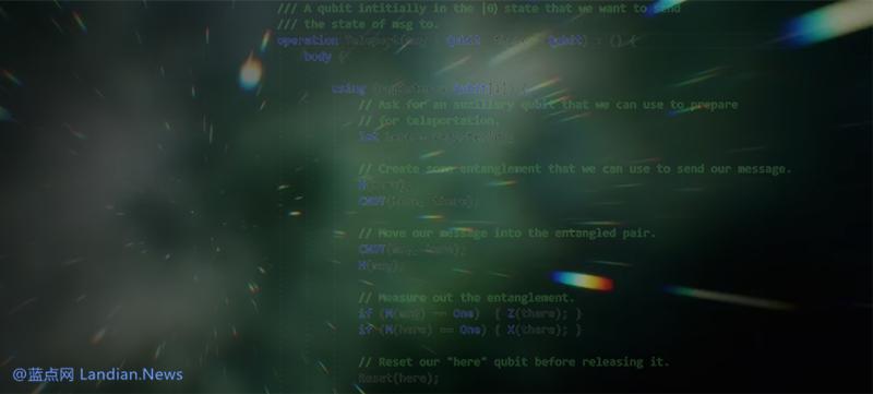 微软面向开发者发布免费的量子开发套件预览版