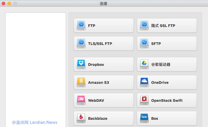 云存储应用CloudMounter现已免费支持多个网盘