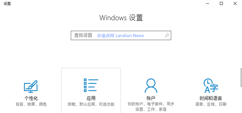 如何开启Windows 10秋季创意者更新的OpenSSH客户端