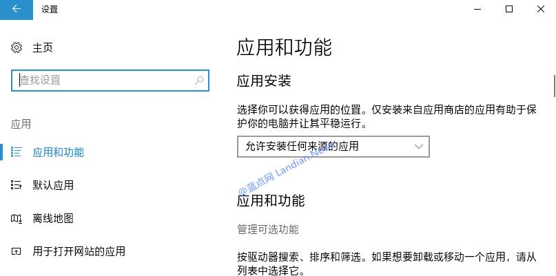 Windows 10四月更新版现已默认安装OPENSSH客户端