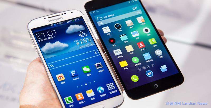法国准备禁止15周岁以下的学生在校时使用手机