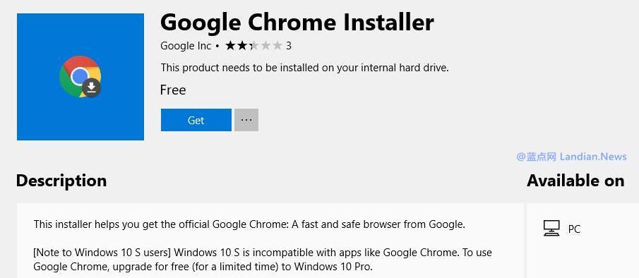 微软火速封杀谷歌发布的UWP版谷歌浏览器安装器