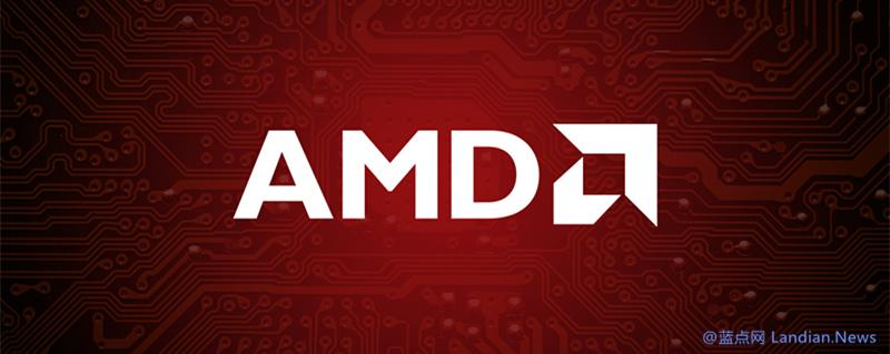 微软发布新更新解决AMD显卡分辨率错乱问题