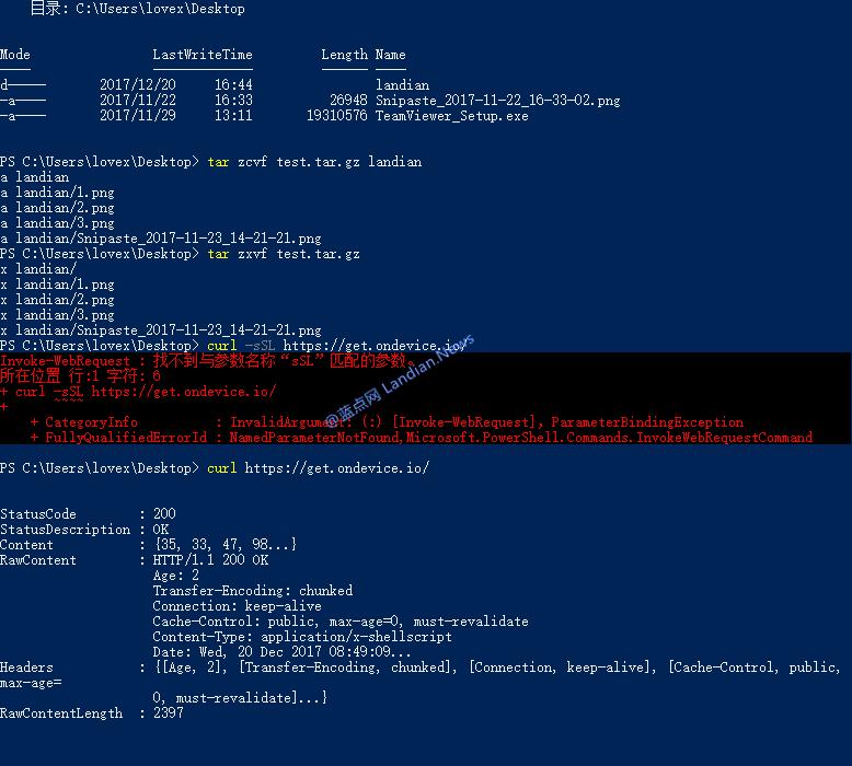 Windows 10的命令提示符现已支持Tar和Curl命令