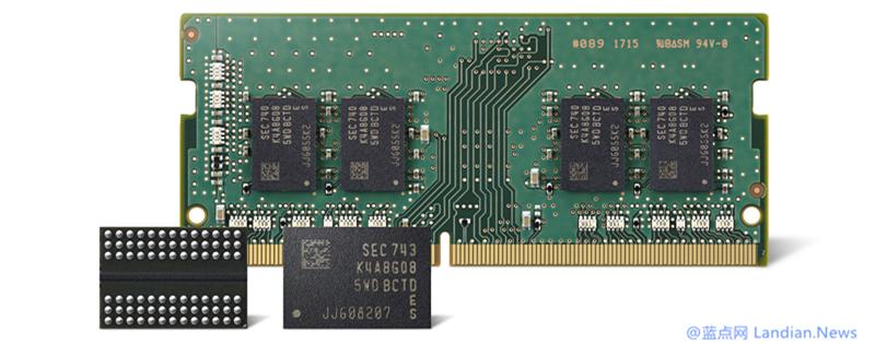 三星宣布开始量产10纳米级别的8GB DDR4内存