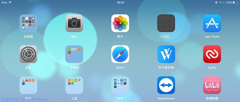 苹果突然开放多款机型降级到旧版iOS系统的限制