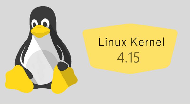关于Linux Kernel 4.15版有个好消息但也有个坏消息