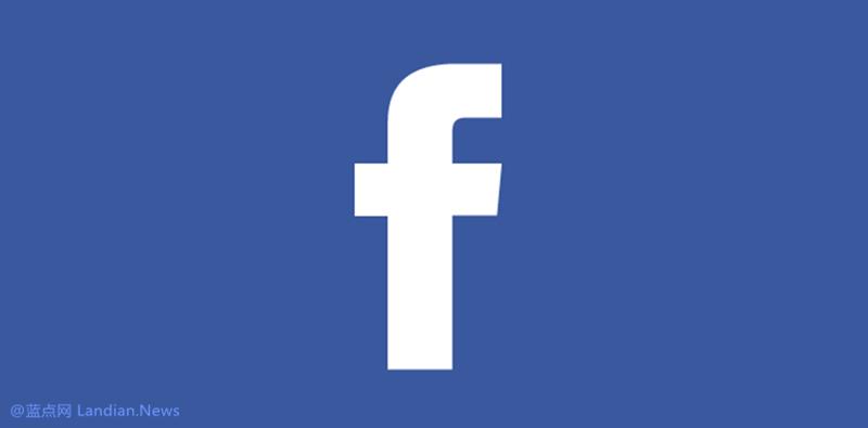 脸书宣布解禁虚拟货币广告但继续禁止任何ICO项目