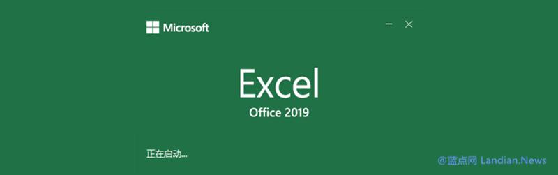 Office 2019专业增强版新品正版特惠 低至499元永久授权