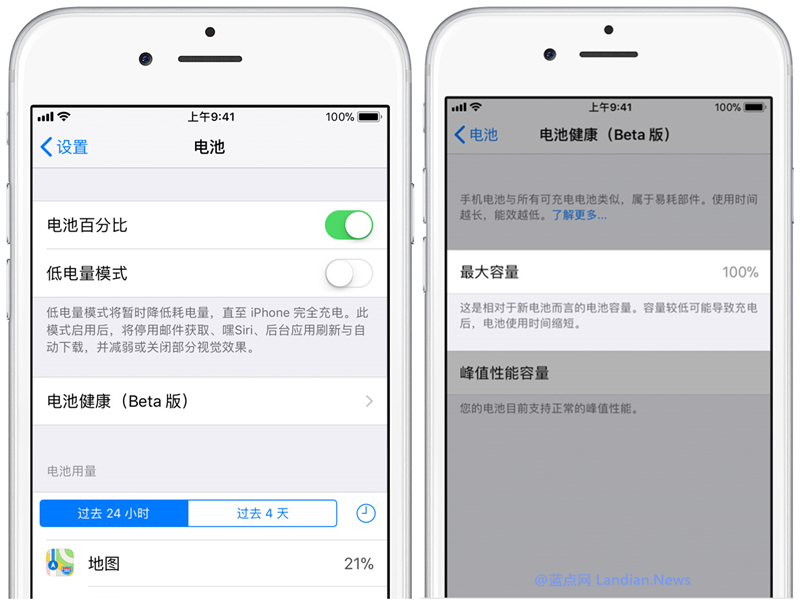 苹果已在iOS 11.3测试版中增加降频开关即性能管理