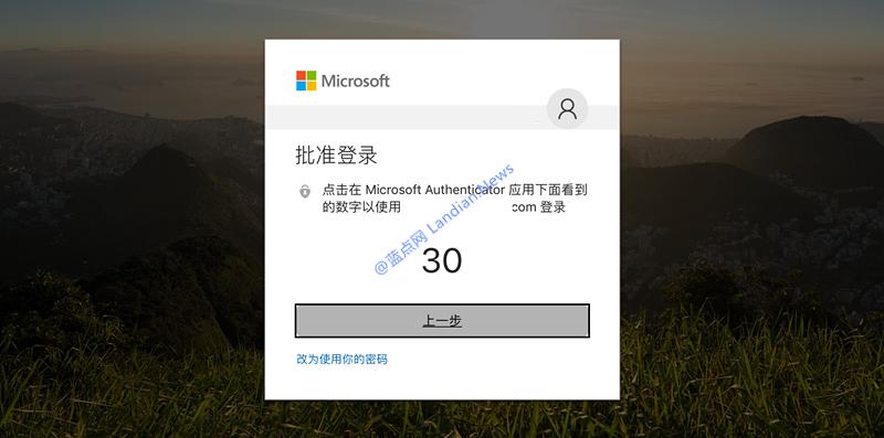 Windows 10春季创意者更新将支持无密码安全登陆
