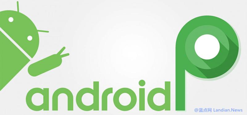 基于安全考虑Android P版要求所有应用使用加密连接