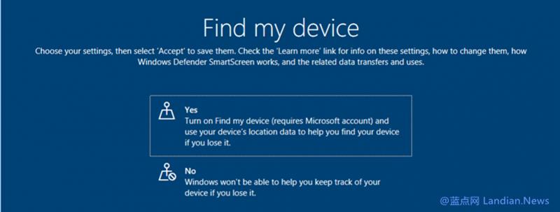 慢速通道迎来Windows 10 Preview Build 17115版